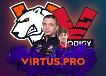 Прогноз Virtus.pro — VP.Prodigy (5 мая 2020), ставки и коэффициенты