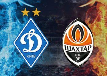Прогноз Шахтер — Динамо Киев (25 августа 2020), ставки и коэффициенты