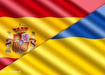 Прогноз Украина — Испания (13 октября 2020), ставки и коэффициенты