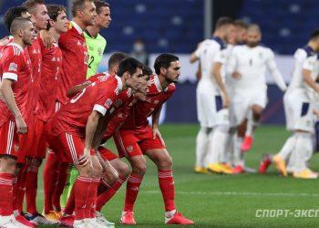 Обзор матча Сербия — Россия (5:0), 18 ноября 2020