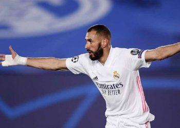 Прогноз Аталанта — Реал Мадрид (24 февраля 2021), ставки и коэффициенты